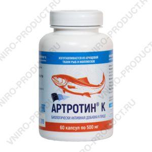 Артротин